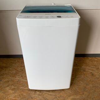 【Hisense】 ハイセンス 全自動洗濯機 容量4.5kg H...