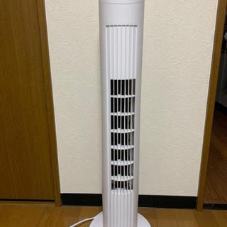 ニトリ スリムタワーファン タワー型扇風機