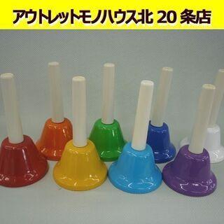 ☆ハンドベル 8音セット 楽器 お子さま向け メロディーベ…