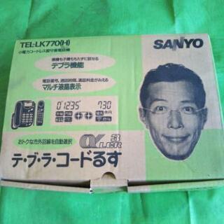 SANYO テ・ブ・ラ・コードるす TEL−LK770(H)グレー