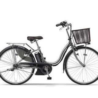 ヤマハ電動自転車を買いたいです。