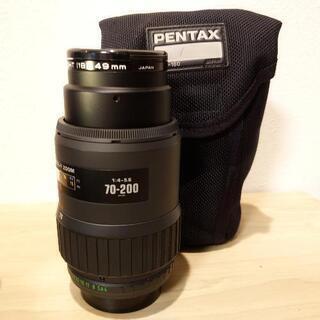 決まりました【PENTAX】SFXN オートフォーカス 一眼レフ フィルムカメラ − 宮城県