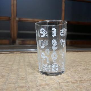 SOU・SOUのグラス2個セット