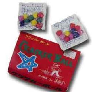 昔、駄菓子屋さんで売っていた「かんしゃく玉」「クラッカーボール」...
