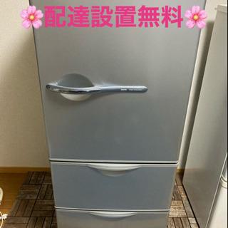 🌸大阪付近配達設置無料🌸美品3ドア冷蔵庫‼️