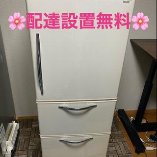 🌸配達設置無料🌸2012年製冷蔵庫『製氷機能あり』