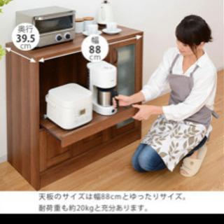 【ネット決済】キッチン収納 コンセント付き