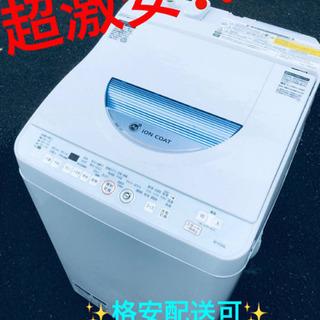 ET1740A⭐️SHARP電気洗濯乾燥機⭐️