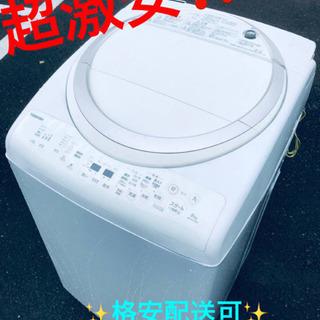 ET1742A⭐ 8.0kg⭐️ TOSHIBA電気洗濯乾…