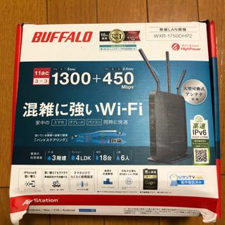 値下げ!【美品未使用】BUFFALO wifi ルーターWXR-...
