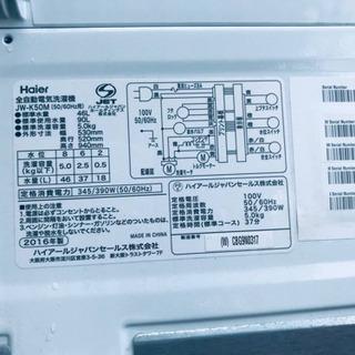 1744番 Haier✨全自動電気洗濯機✨JW-K50M‼️ - 家電