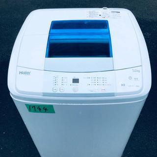 1744番 Haier✨全自動電気洗濯機✨JW-K50M‼️