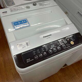 パナソニック 全自動洗濯機 NA-F70PB9 7.0㎏ …