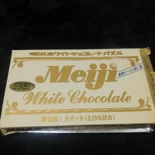 明治 チョコレートパズル
