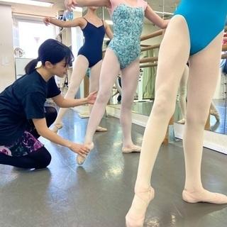 現役バレエダンサーが生徒一人一人をきめ細かく丁寧に指導します