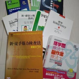 医療関係書籍 10冊 購入価格 45000円
