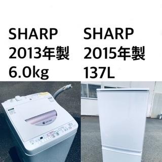 ★送料・設置無料★新生活応援・家電セット🌟!冷蔵庫・洗濯機 2点...