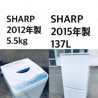 ★送料・設置無料★赤字覚悟🌟!激安2点セット◼️冷蔵庫・洗濯機✨