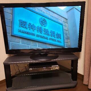 【ネット決済】①パナソニック ビエラ46型(プラズマテレビ)