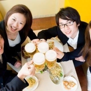 大阪パーティーイベントといえばこちら٩( ᐛ )و毎週質の…
