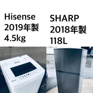 ★送料・設置無料★  高年式🌟✨ 家電セット 冷蔵庫・洗濯機 2...