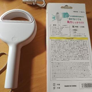 【ネット決済】ハンディファン(USBケーブルつき)・扇風機