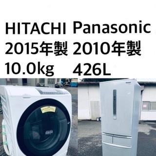 ★送料・設置無料★  10.0kg大型家電セット🌟☆冷蔵庫・洗濯...