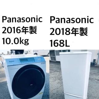 ★送料・設置無料★  10.0kg大型家電セット🌟 ☆冷蔵庫・洗...