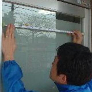 あなたのお宅の窓ガラス、大丈夫ですか?