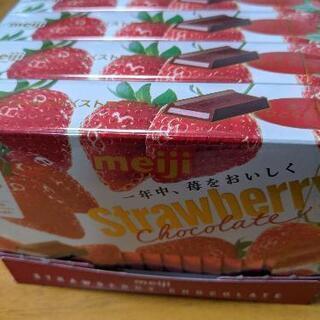 明治ストロベリーチョコレート16枚入り✕12箱