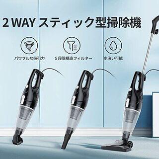 新品 掃除機 サイクロン 16000Pa ハンディ掃除機 2WA...