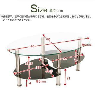 ガラス テーブル 丸型