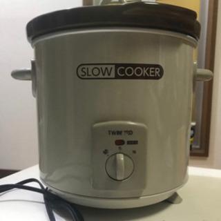ラクラク調理できるスロークッカー(煮込み料理、シチュー、カレーなど)