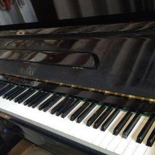 中古ピアノを差し上げます