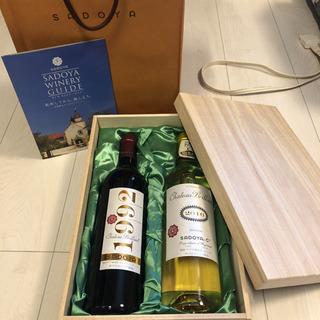 高級ワイン半額以下❗️ サドヤシャトーブリアン赤白セット