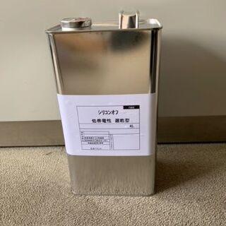 日本ペイント シリコンオフ 遅乾型 4L