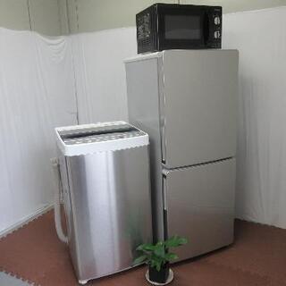 配送料無料エリアあります(*^^*)!ELSONIC冷蔵庫EH-...