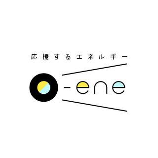 電気・ガス関西最安水準!『応援するエネルギーO-eneおーエネ』...