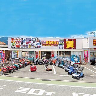 田川のリサイクルSHOPアールワンは何でも買います!!
