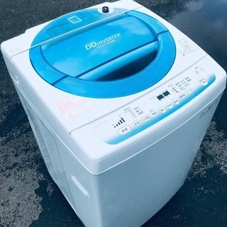 ♦️EJ1719B TOSHIBA東芝電気洗濯機 【2015年製】