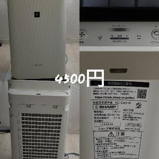 【ネット決済】シャープ加湿空気清浄機 KC-E40-W