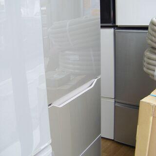 ツインバード KHR-EJ9 冷蔵庫 2020年式 199L 中古品