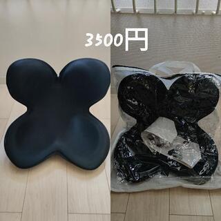 【ネット決済】骨盤サポートチェア  Style
