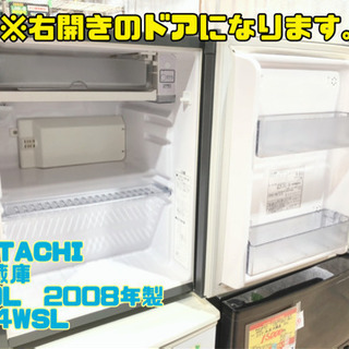 ③HITACHI 冷蔵庫 40L  2008年製 R-4W…