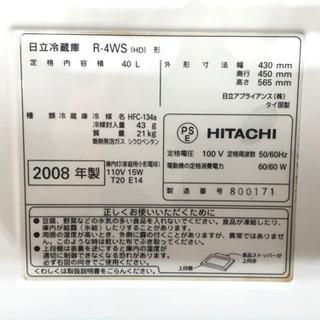 ③HITACHI 冷蔵庫 40L  2008年製 R-4WSL【C2-625】 - 熊本市