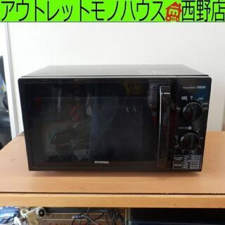電子レンジ 2021年製 アイリスオーヤマ IMG-T177-5...