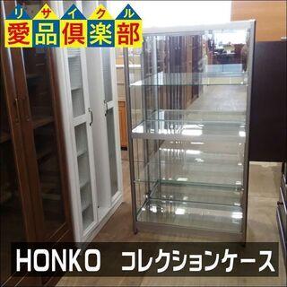 【愛品倶楽部柏店】 本宏製作所(HONKO) アルミ製コレクショ...