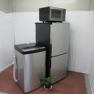 配送料無料エリアあります(*^^*)!Haier冷蔵庫JR-XP...