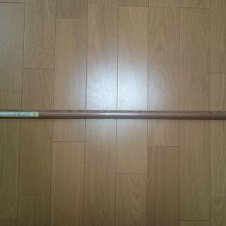 木目 φ25 パイプ 118cm