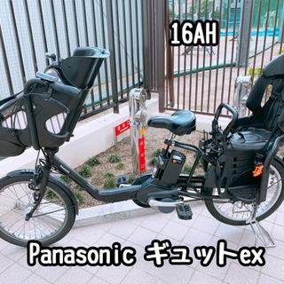 ★早い者勝ち★Panasonic 電動自転車 子供乗せ 前後